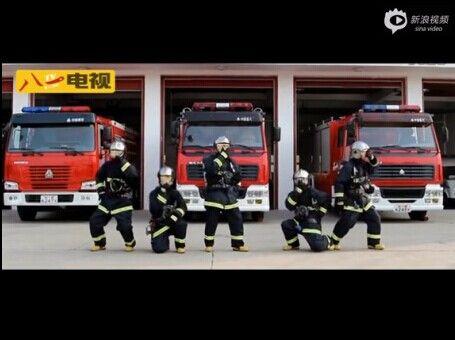 消防兵《小苹果》