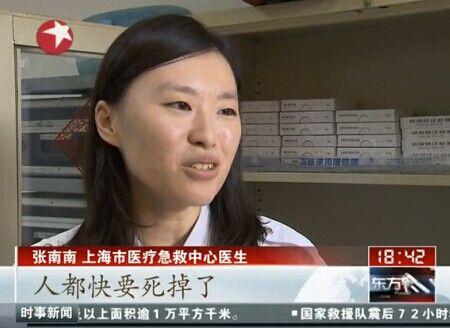 120急救员被嫌慢遭病人同伴棍棒围殴