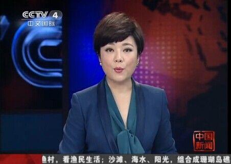 高雄市长陈菊就管线爆炸事件向市民道歉
