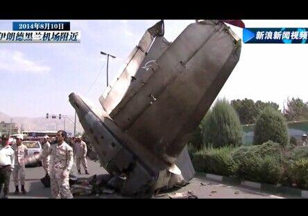 客机伊朗坠毁
