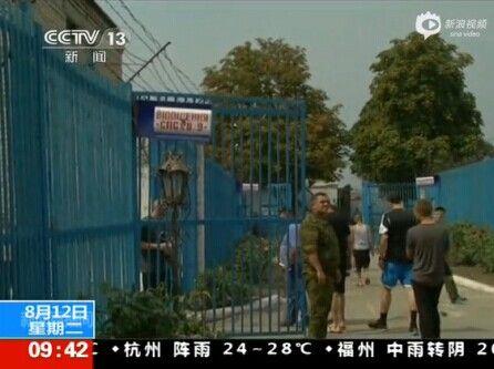 乌克兰监狱上百重刑犯越狱