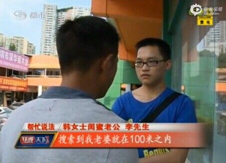 男子搜索到娇妻100米外偷情 捉奸遭暴打