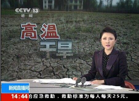 专家解读河南遭63年不遇严重干旱原因