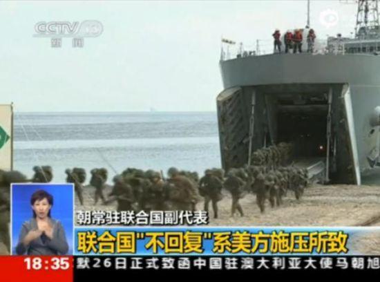 朝鲜谴责美韩军演 称要把挑衅者化为灰烬