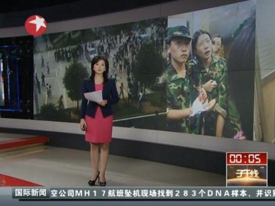 龙山学生质疑军训冲突公告 称与事实不符