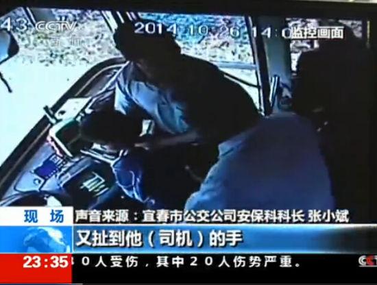 乘客欲半途下车未果 拳打司机致公交撞树