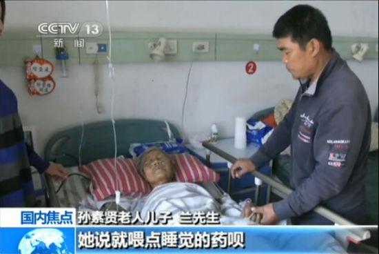 敬老院嫌老人吵 喂安眠药致器官衰竭病危