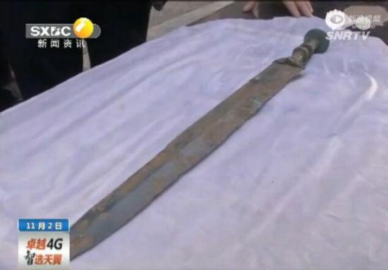 陕西工地小伙捡到战国青铜剑 剑身不朽