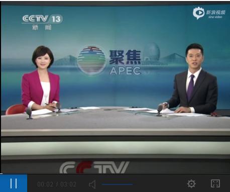 北京启最高级别景观照明迎APEC 夜景迷人