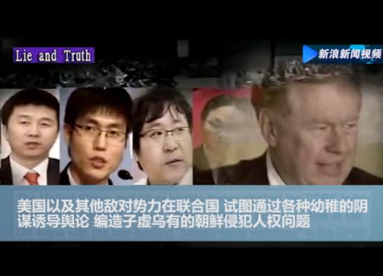 """朝鲜发布视频揭露""""脱北者""""真实面目"""