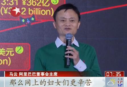 天猫销售破571亿