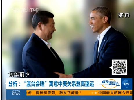 奥巴马称希望与中继续深化双边经贸投资