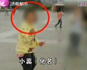 两9岁女童下体红肿 遭国画老师性侵半年
