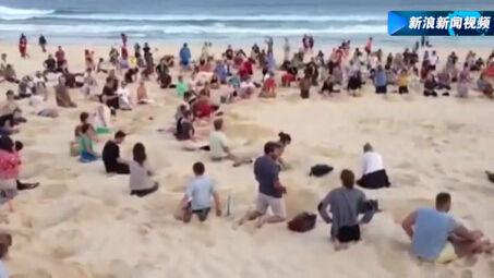 澳示威者将头埋进沙滩抗议G20峰会召开
