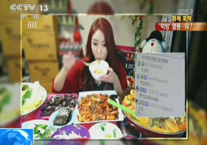 韩国女子网上直播吃饭 月入五万人民币