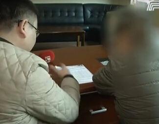 男子举报妻与官员开房109次 晒开房记录
