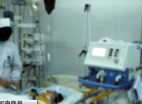 医院突断电20分钟 重症患者被活活憋死