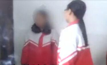 初一女生因没穿校裤 遭同学轮流掌掴羞辱