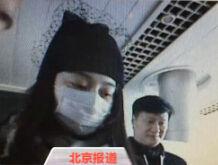 李晨范冰冰现身机场 疑见女方父母