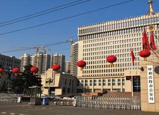 呼格案嫌犯赵志红庭审现场 涉22宗罪