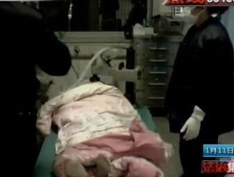 孕妇抓到男友偷情 用射狗毒针将其刺死