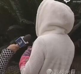 14岁少女遭囚禁被逼卖淫20天 偷钥匙逃脱